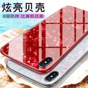 玻璃壳,超薄防摔套iPhone男女款