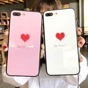 爱心玻璃新款,防摔套iPhone个性创意潮牌女