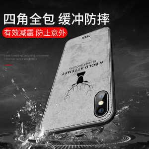 布纹iphone套潮牌苹果,轻薄全包防摔手机壳