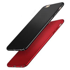 手机套磨砂硬壳,超薄创意男女款手机壳潮