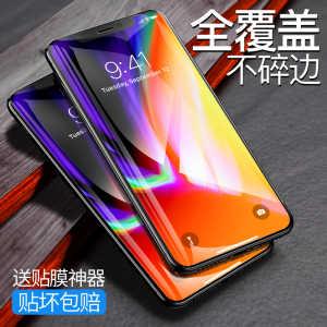 水凝膜全屏手机膜,全覆盖苹果背膜保护膜