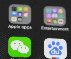 手机号码、微信、QQ、支付宝、微博…这些账号究竟能不能继承?