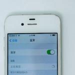 手机中框变形